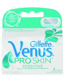 Gillette Venus ProSkin Sensitive Cartridges 4's