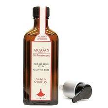Homemark Aragan Secret Hair Repair Argan Oil Treatment