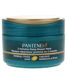 Pantene Treatment 2 Minute Deep Repair Jar