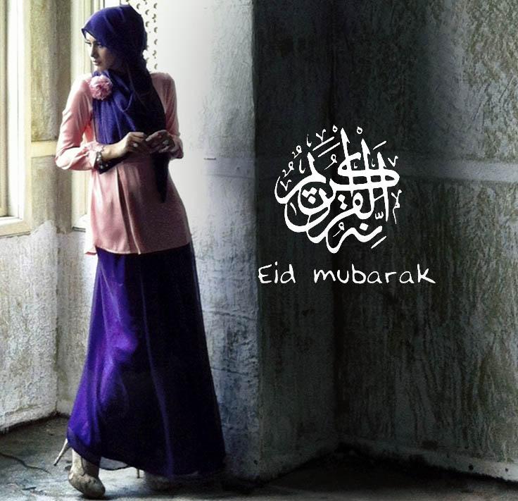 Eid Ul Adha 2017   South Africa