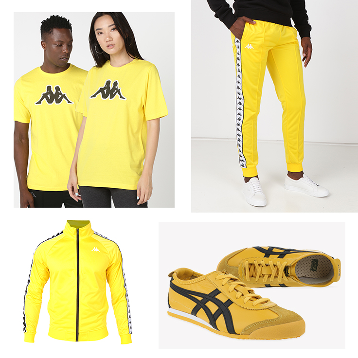Get the 'Kill Bill' Look with the Shoes to Match