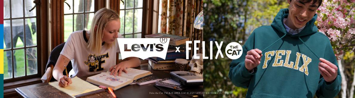 Catalogue_Banner_Felix_X_Levis_Catalogue_Banner_Desktop_(3)