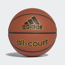All-Court Prep Ball