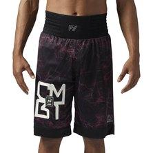 Prime Boxing Shorts