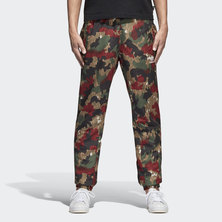 Pharrell Williams Hu Hiking Camo Pant