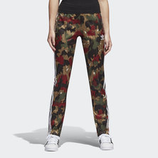 Pharrell Williams Hu Hiking Camo Pants