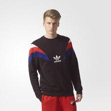 Neva Crew Sweatshirt