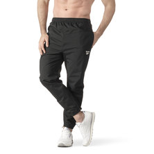 Lost and Found Trackpants