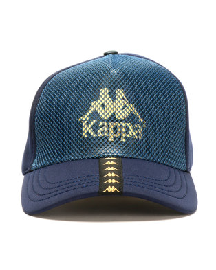 Kappa Tofane Authentic Snapback Navy