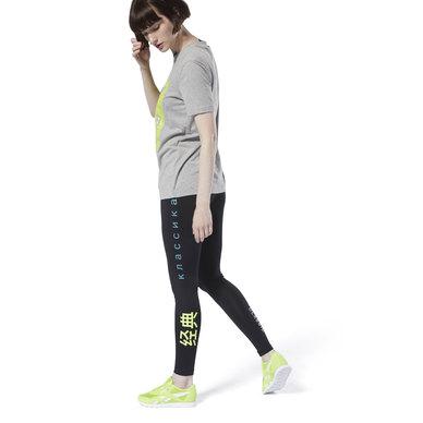 Graphic Leggings