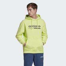yellow adidas hoodie mens