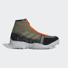GSG9 UNDFTD shoes