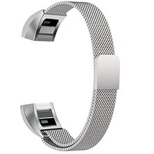 Buyitall.today Milanese Loop for Fitbit Alta Silver