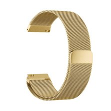 Buyitall.today Milanese Loop for Samsung S3 Frontier/Classic Watch Gold
