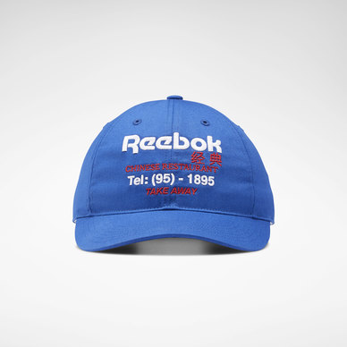 Food Graphic Cap