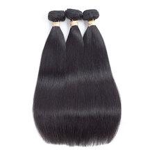 BLKT Beau-diva 12A brazilian straight weaves 3x bundles 14 inches