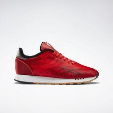 Classic Leather ATI Shoes
