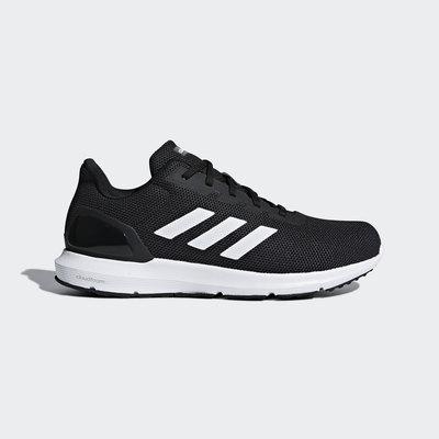 Adidas Adizero Adios Boost 2 Running Shoes Black White Solar