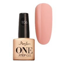 Maria Ayora Mini One Step Gelish Nail Polish -Dark salmon