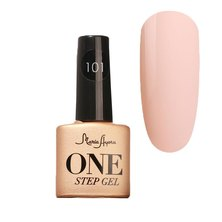 Maria Ayora Mini One Step Gelish Nail Polish -Blanched Almond