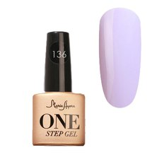 Maria Ayora Mini One Step Gelish Nail Polish - Grayish purple
