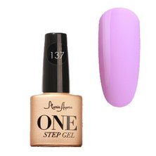 Maria Ayora Mini One Step Gelish Nail Polish - Medium lavender magenta