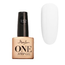 Maria Ayora Mini One Step Gelish Nail Polish - White