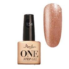 Maria Ayora Mini One Step Gelish Nail Polish - Gold
