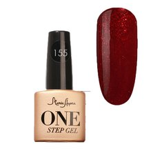 Maria Ayora Mini One Step Gelish Nail Polish - Christmas red