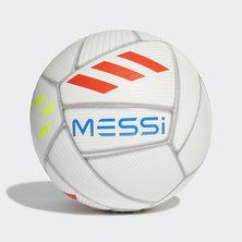 MESSI CAPITANO BALL