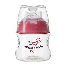 Bibi 120 ml feeding bottle x2
