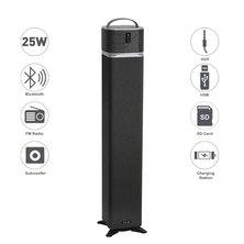 Tellur Titan 2.1 Bluetooth System 25W Grey/Black