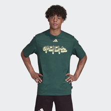 ATHLETICS PACK LANGUAGE TEE
