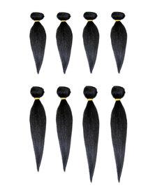 "Blkt 8Pcs 12""+14""+16"" Brazilian Human Blend Hair Yaki Bundles Package (Color Code 1)"