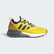 NINJA ZX 2K BOOST SHOES