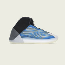YEEZY BASKETBALL SHOES