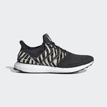 ULTRABOOST DNA ZEBRA SHOES