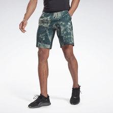Epic Lightweight Shorts