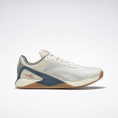 Nano X1 Grow Shoes