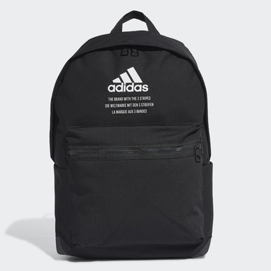 CLASSIC TWILL FABRIC BACKPACK