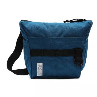 Quick Response Shoulder Bag