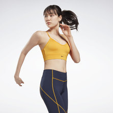 Workout Ready Sports Bra