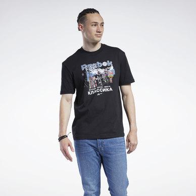 International T-Shirt