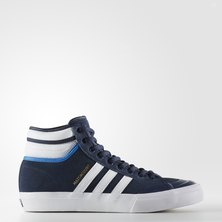 Matchcourt High RX2 Shoes