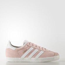 adidas gazelle online shop srbija