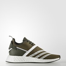 White Mountaineering NMD_R2 Primeknit Shoes